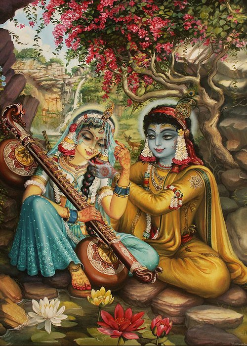 Krishna Greeting Card featuring the painting Radha Playing Vina by Vrindavan Das