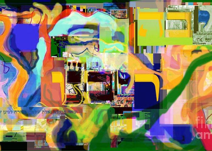 Redemption Greeting Card featuring the digital art Redemption Prayer 3f by David Baruch Wolk
