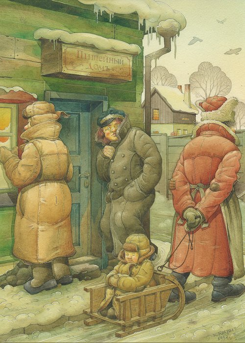 Russian Winter Cold Street Pub Christmas Sledge Snow Greeting Card featuring the drawing Russian Scene 07 by Kestutis Kasparavicius