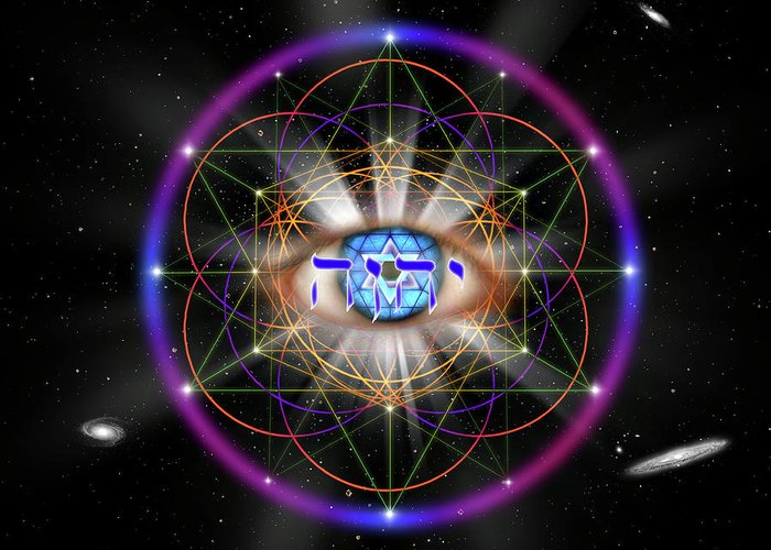 Endre Greeting Card featuring the digital art Sacred Geometry 100 by Endre Balogh
