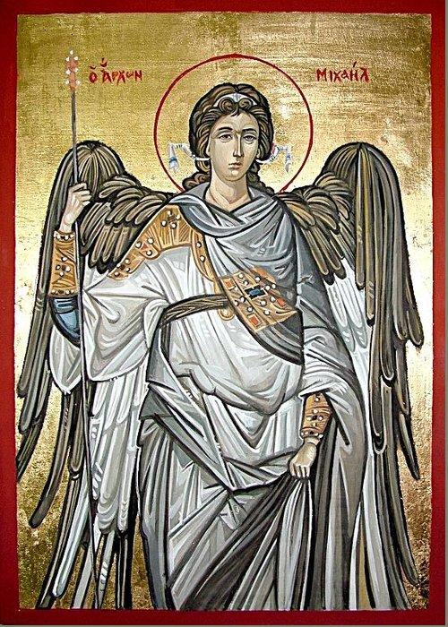 Byzantine Icon Mixed Media Greeting Cards