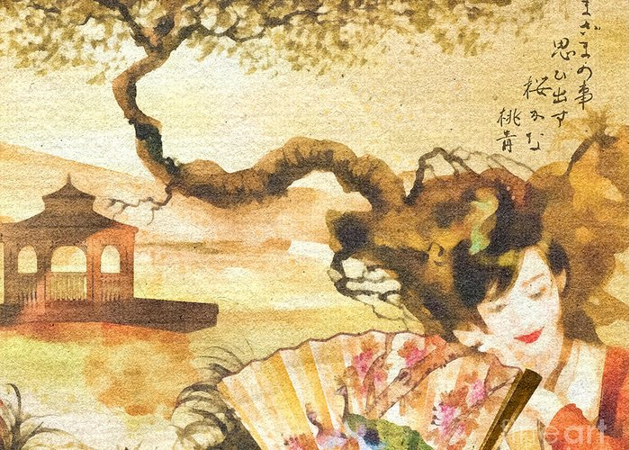 Sakura Greeting Card featuring the painting Sakura by Mo T