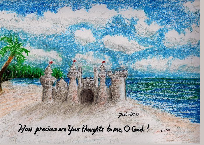 Sandcastle Greeting Card featuring the painting Sandcastle by Catherine Saldana