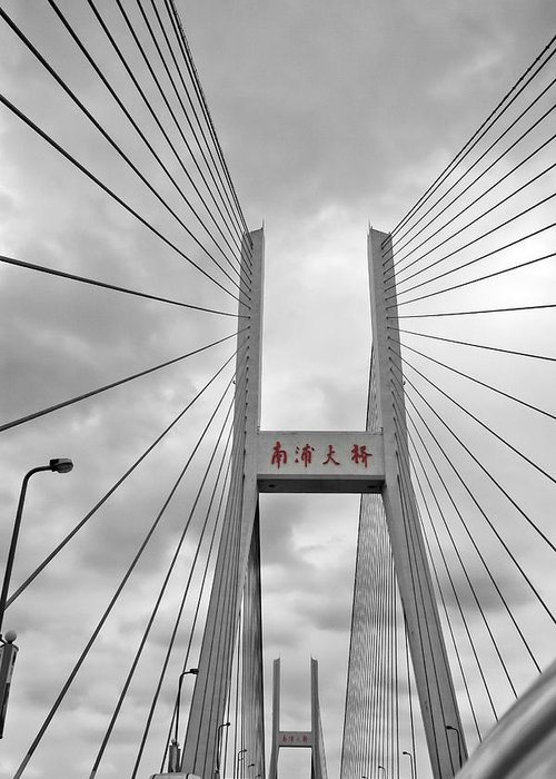 Orient Greeting Card featuring the photograph Shanghai Bridge by Matthew Bamberg