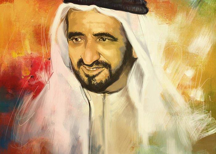 Sheikh Rashid Bin Saeed Al Maktoum Greeting Card featuring the painting Sheikh Rashid Bin Saeed Al Maktoum by Corporate Art Task Force