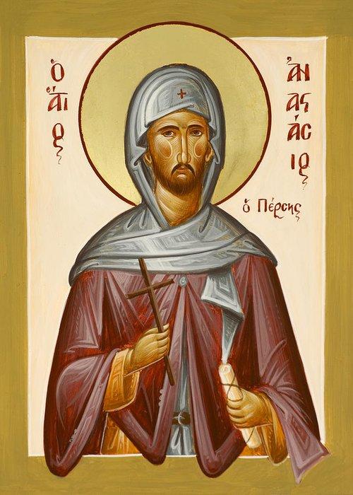 Saint Anastasios The Persian Greeting Cards