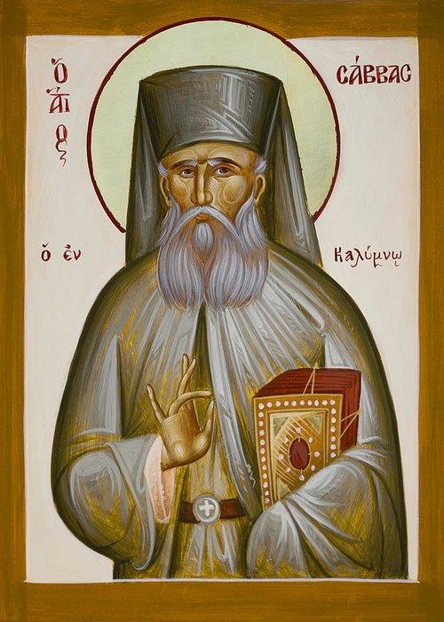 St Savvas Of Kalymnos Greeting Cards