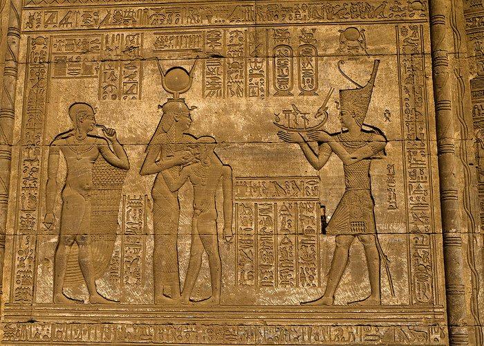 Denderah Greeting Card featuring the photograph Temple At Denderah Egypt by Brenda Kean