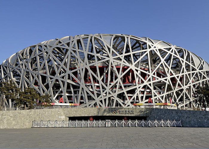Beijing Greeting Card featuring the photograph The Beijing National Stadium - Site Of 2008 Olympic Games by Brendan Reals