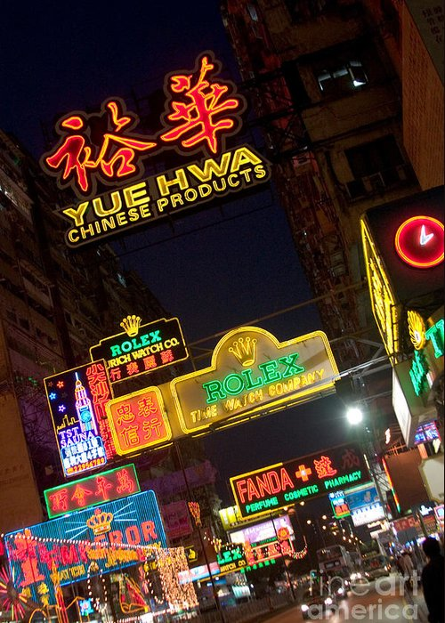 Asia Greeting Card featuring the photograph The Golden Mile Hk by Ei Katsumata