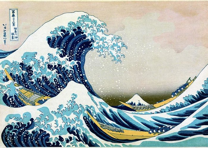 Hokusai Wave Greeting Cards