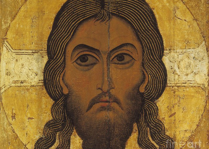Christ; Halo; Icon; Jesus Greeting Card featuring the painting The Holy Face by Novgorod School