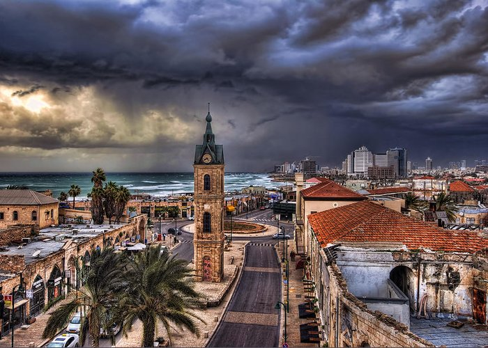 Yafo Greeting Cards