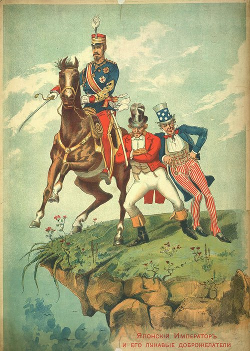 Russo Japanese War Greeting Cards