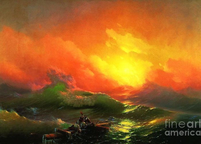 Pd Greeting Card featuring the painting The Ninth Wave by Pg Reproductions