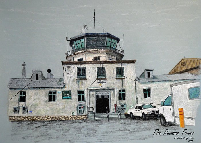 Airfield Greeting Cards