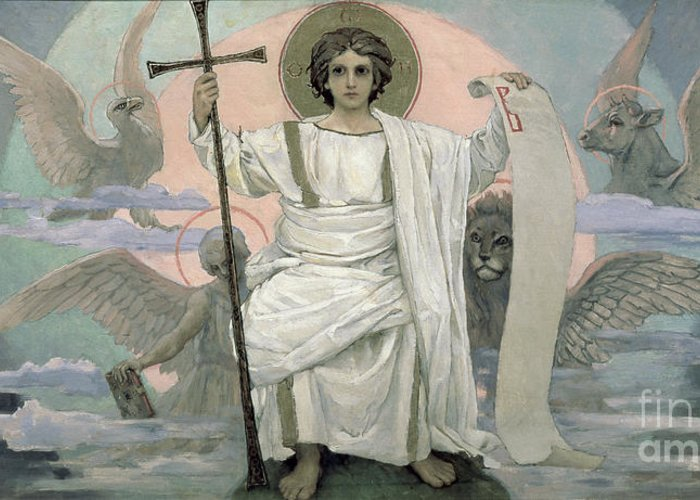Seated Greeting Card featuring the painting The Son Of God  The Word Of God by Victor Mikhailovich Vasnetsov