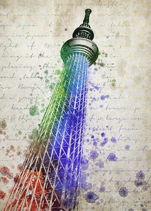 Communications Tower Greeting Cards