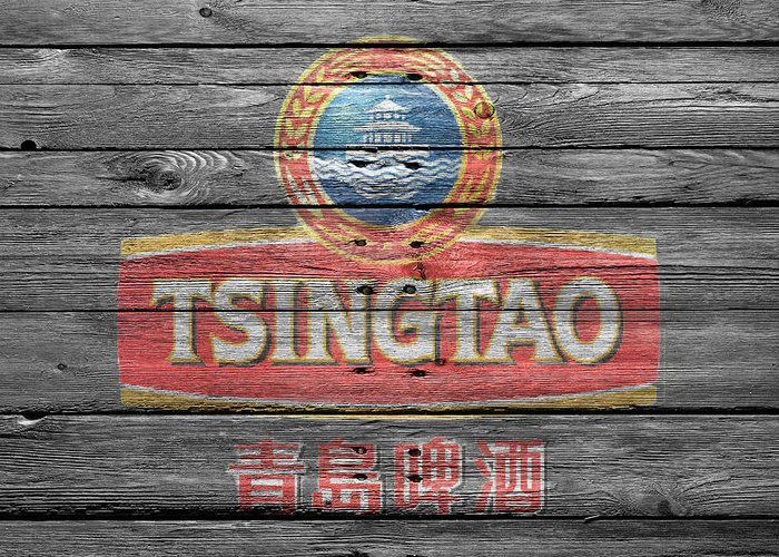 Tsingtao Greeting Card featuring the photograph Tsingtao by Joe Hamilton