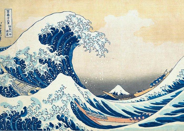 1830-1832 Greeting Card featuring the painting Under The Wave Off Kanagawa by Katsushika Hokusai