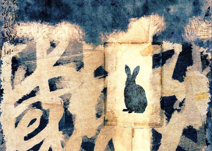 Hare Digital Art Greeting Cards