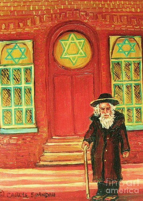 Synagogues Greeting Card featuring the painting Zaida's Shul by Carole Spandau