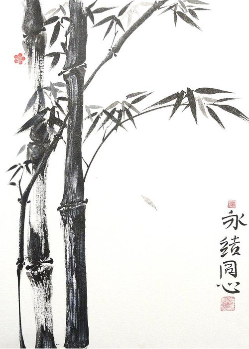 Zen Greeting Card featuring the painting Zen Bamboo Union by Shihan Albert Andrews