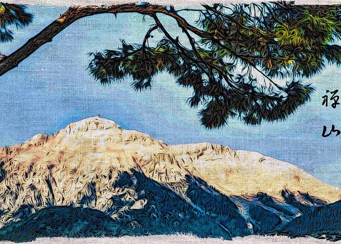 Europe Greeting Card featuring the digital art Zen Mountain by Matt Create