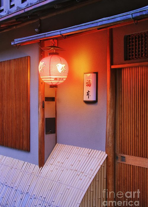 Architectural Detail Greeting Card featuring the photograph Traditional Japanese House by Jeremy Woodhouse