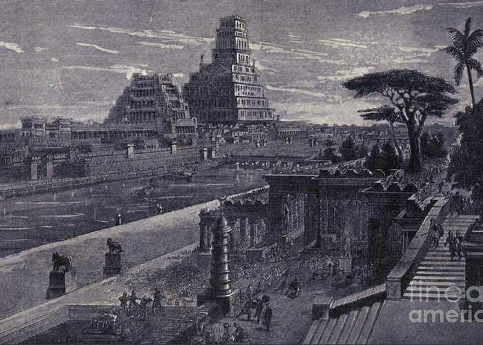 Babylon Greeting Card featuring the photograph Babylon by Photo Researchers