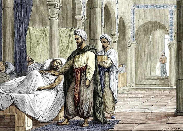 Khalaf Ibn Al-abbas Al-zahrawi Greeting Card featuring the photograph Abulcasis, Islamic Physician by Sheila Terry