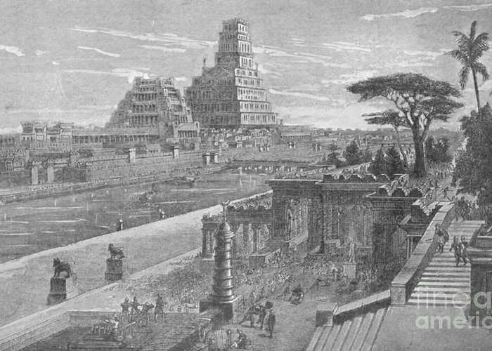 Babylon Greeting Card featuring the photograph Babylon by Science Source