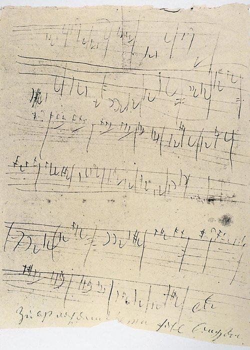 1826 Greeting Card featuring the photograph Beethoven Manuscript, 1826 by Granger