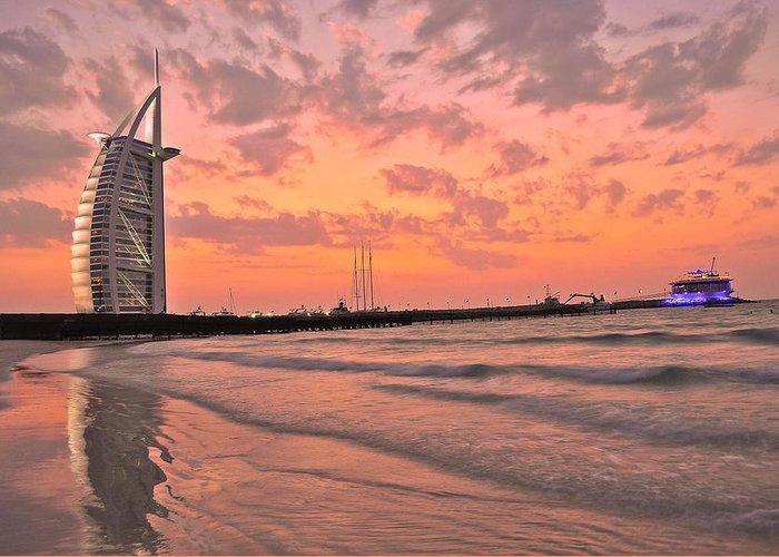 Burj Greeting Card featuring the pyrography Burj Al Arab Dubai by Anusha Hewage