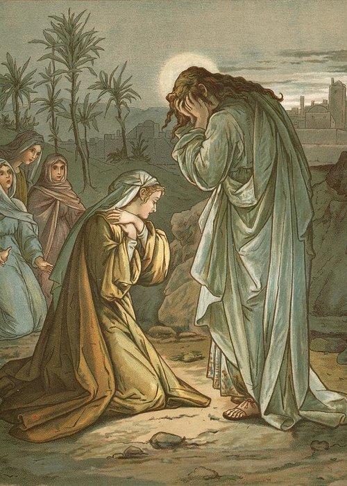 Bible; Jesus Christ; Garden Of Gethsemane; Jerusalem; Prayer; Weeping Greeting Card featuring the painting Christ In The Garden Of Gethsemane by John Lawson