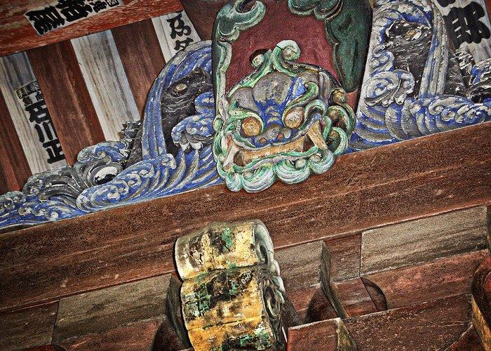 Daigoji Greeting Card featuring the photograph Daigoji Temple Gate Gargoyle - Kyoto Japan by Daniel Hagerman