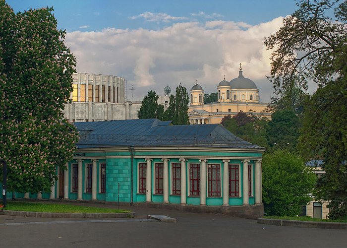 Architecture Greeting Card featuring the photograph Early Morning Kiev by Matt Create