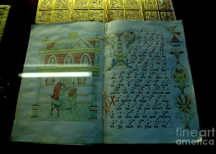 Monastry Greeting Card featuring the photograph Euthimiev Monastry 51 by Padamvir Singh