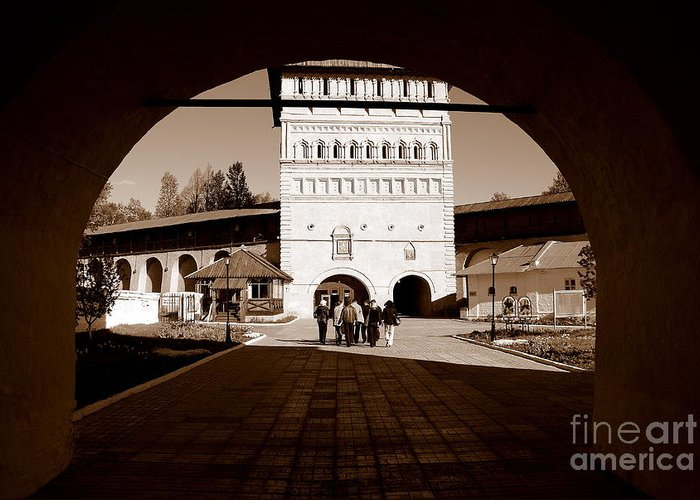 Monastry Greeting Card featuring the photograph Euthimiev Monastry 54 by Padamvir Singh