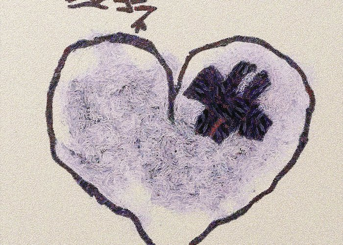 Odon Greeting Card featuring the painting Hurting Heart by Odon Czintos