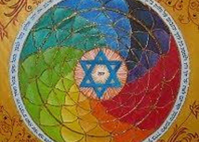 Mandala Greeting Card featuring the relief Jewish Mandala by Isaac Khadya