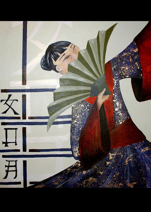 Japanese Greeting Card featuring the painting Kisaragi by Kate Fortin