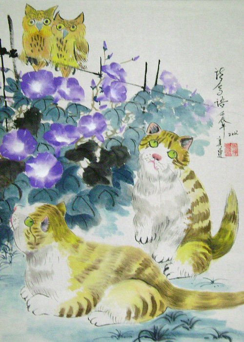 Animals Greeting Card featuring the mixed media Listening To The Birds by Lian Zhen