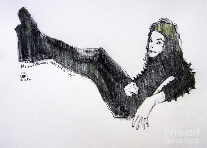 Michael Jackson Greeting Card featuring the painting Michael Jackson - Turn It On by Hitomi Osanai