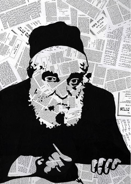 Moshe Greeting Card featuring the painting Moshe Feinstein by Anshie Kagan