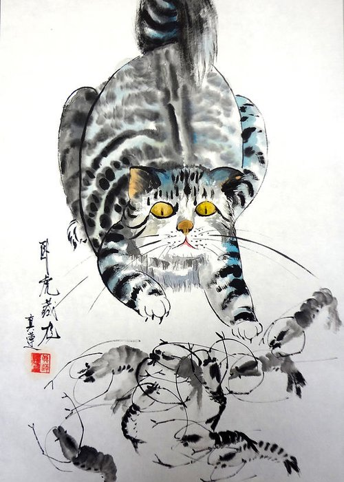 Cats Greeting Card featuring the painting On The Alert by Lian Zhen