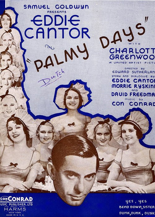 Classic Greeting Card featuring the photograph Palmy Days by Mel Thompson