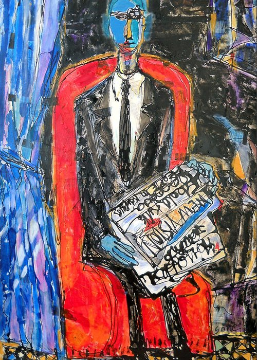 This Recent Work By Sane Is One Of Several Studies Of Older Works Of Well Known Masters Who Studied Africa's Masks And Other Artwork In Search For Redemption From The Spiritual Damnation Of Invading Africa. Sane Is Inspired By The Expressionist Derain Greeting Card featuring the painting Recalling The Portrait Of An Unknown Man Reading A Newspaper Chevalier X By Andre Derain by Eria Nsubuga