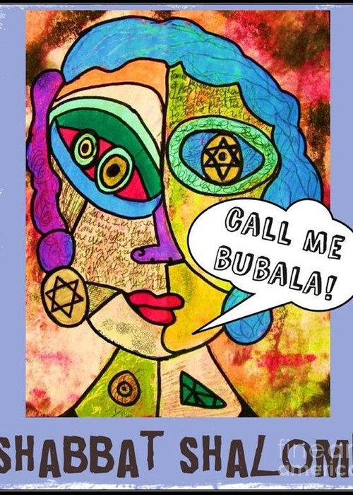 Shabbat shalom greeting card for sale by sandra silberzweig shabbat greeting card featuring the painting shabbat shalom by sandra silberzweig m4hsunfo