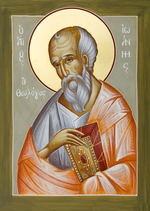 St John The Theologia Greeting Card featuring the painting St John The Theologian by Julia Bridget Hayes